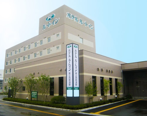 . Hotel Route-Inn Dai-Ni Nishinasuno
