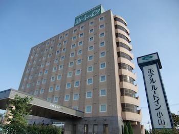 ホテルルートイン小山