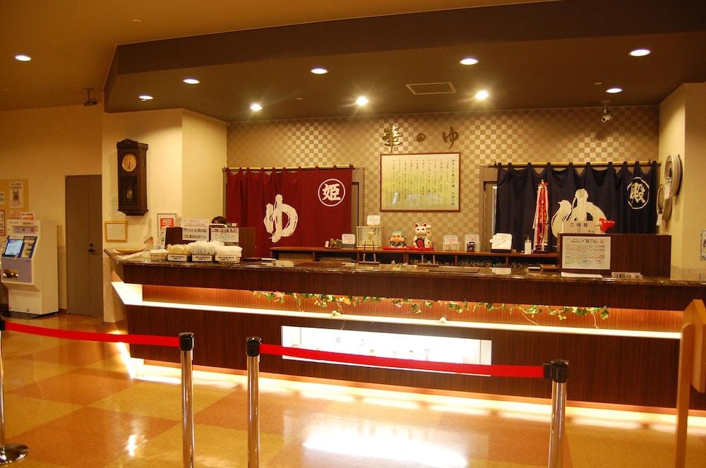 도카치-마쿠베츠 그랜드브리오 호텔 - 루트-인 호텔 -(Tokachi-Makubetsu Grandvrio Hotel - ROUTE-INN HOTELS -) Hotel Image 28 - Property Amenity