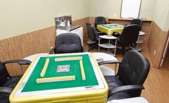 도카치-마쿠베츠 그랜드브리오 호텔 - 루트-인 호텔 -(Tokachi-Makubetsu Grandvrio Hotel - ROUTE-INN HOTELS -) Hotel Image 33 - Game Room