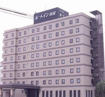 ホテルルートイン秋田土崎