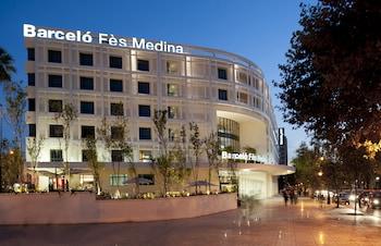Hotel - Barceló Fès Medina