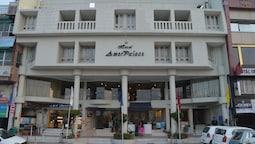 Hotel Amer Palace