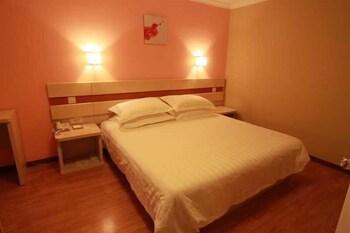 Hotel - Beijing Shindom Inn Xinjiekou