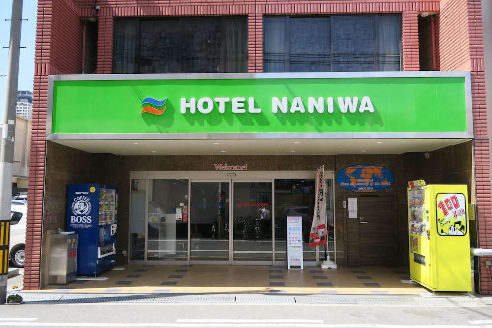 호텔 나니와(Hotel Naniwa) Hotel Image 0 - Featured Image