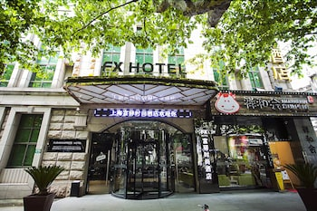 Hotel - FX Hotel ShangHai XuJiaHui