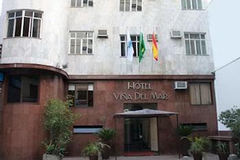 比尼亞德爾馬飯店 Hotel Vina del Mar