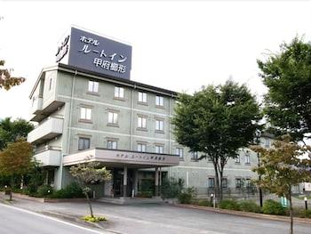 Hotel - Hotel Route-Inn Court Minami-Alps