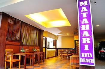 Hotel - Guest House Matahari