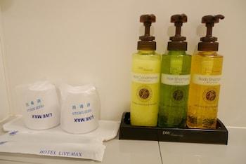 HOTEL LiVEMAX Yokohama-Kannai - Bathroom Amenities  - #0