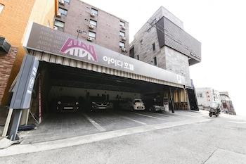 アイダ ホテル