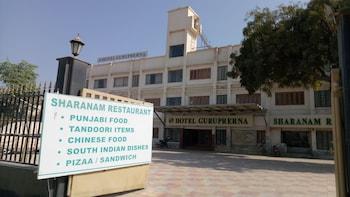 Hotel - Hotel Guruprerna