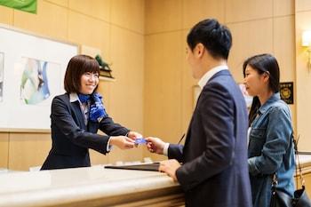 札幌公園頂級住宿飯店