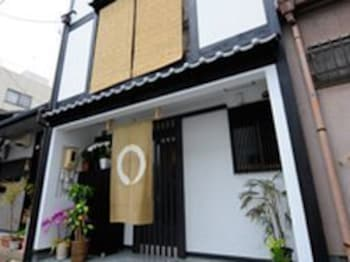 Hotel - Guest House Hannari