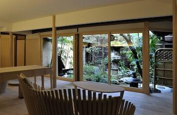 TRADITIONAL KYOTO INN SERVING KYOTO CUISINE IZUYASU Lobby Lounge