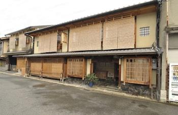 TRADITIONAL KYOTO INN SERVING KYOTO CUISINE IZUYASU Featured Image