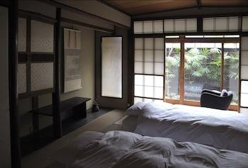 TRADITIONAL KYOTO INN SERVING KYOTO CUISINE IZUYASU Room