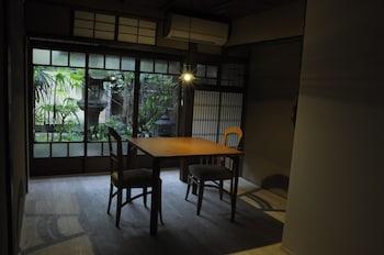 TRADITIONAL KYOTO INN SERVING KYOTO CUISINE IZUYASU In-Room Dining