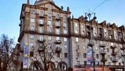 Uavoyage Khreschatyk Apartments
