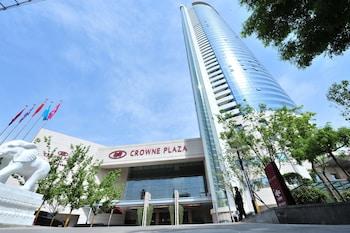 Hotel - Crowne Plaza Xian