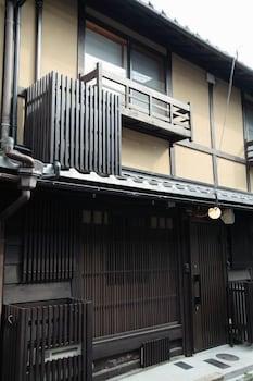 Hotel - Gion Machiya