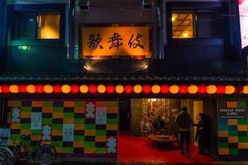 Khaosan Tokyo Kabuki - Featured Image  - #0