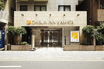 Hotel - Chisun Inn Kamata
