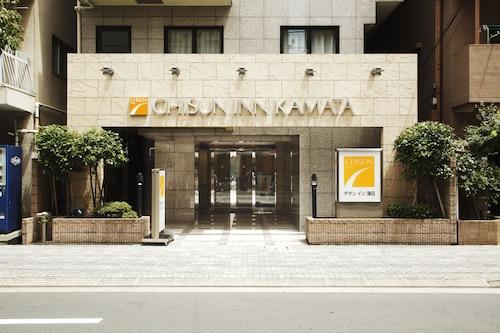 Chisun Inn Kamata, Ōta