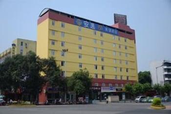 Hotel - Ane Hotel - Xinhong Branch