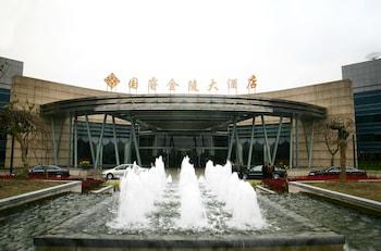 Hotel - Glarun Jinling Hotel Nanjing