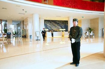 グラルン金陵ホテル南京 (南京国睿金陵大酒店)