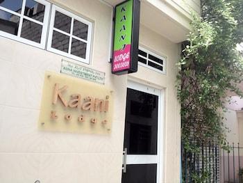 Hotel - Kaani Lodge