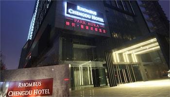 成都榛悅隆堡酒店