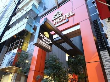 Hotel - APA Hotel Tokyo-Kudanshita
