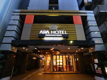 Hotel - APA Hotel Kodemmacho-Ekimae