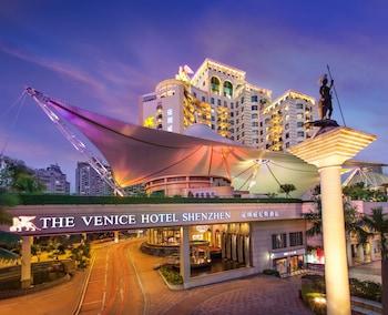 Hotel - The Venice Raytour Hotel Shenzhen