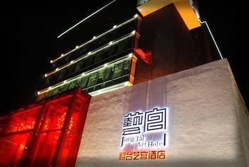 Hotel - Jiang Tai Art Hotel Beijing