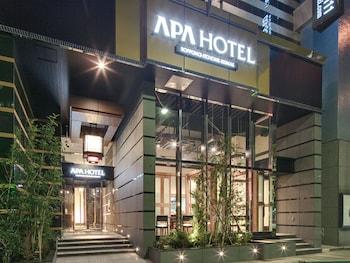Hotel - APA Hotel Roppongi Itchome Ekimae