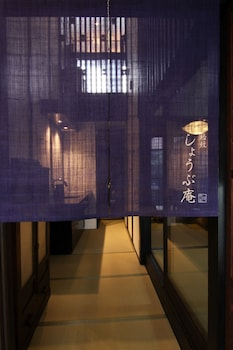 SHOUBUAN MACHIYA RESIDENCE INN Interior