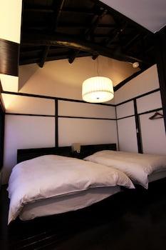 SHOUBUAN MACHIYA RESIDENCE INN Room