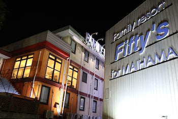 Hotel - Family Resort Fifty's for Maihama
