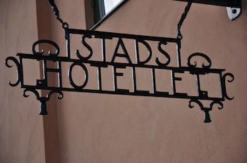 Säters Stadshotell - Exterior detail  - #0