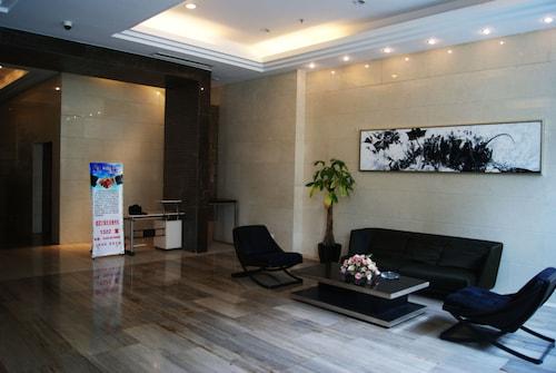 Nanjing Kaibin Apartment Zhujianglu Muma, Nanjing