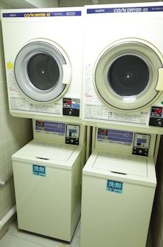 HOTEL PRINCESS GARDEN Laundry Room