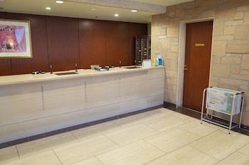 HOTEL PRINCESS GARDEN Reception