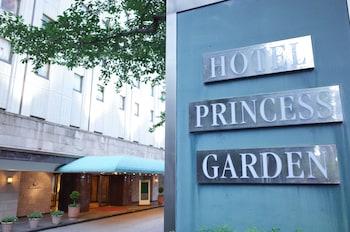 HOTEL PRINCESS GARDEN Property Entrance