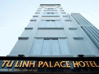 トゥー リン パレス ホテル