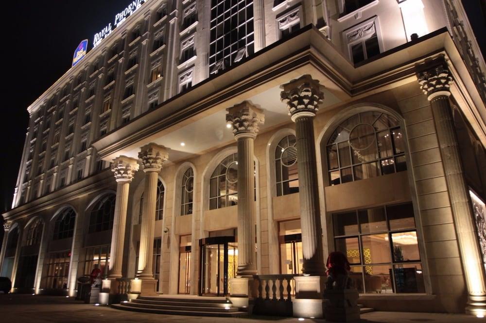ロイヤル フェニックス ホテル(王府井福地凰城酒店)