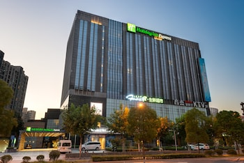 Hotel - Holiday Inn Express Shanghai Jinsha
