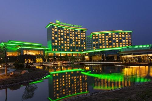 . Holiday Inn Nanyang